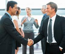 【就活・転職】某財閥系社員がES,履歴書の志望動機,企業課題を添削・文案を作成します(1000文字)