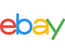 ebayのリミットアップを完全代行致します 完全代行(三者通話の必要もありません)!