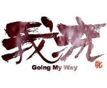 翻訳と通訳をします 中国語⇄日本語を翻訳及び通訳します。