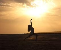 心と身体をリラックスさせるダンスと呼吸法を教えます 忙しい毎日の中に「ほっ」とリラックスできる時間を作りたい方に