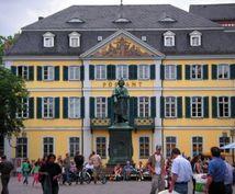 ドイツ生活、音楽留学、ピアノ演奏に関する質問にお答えします。