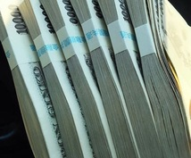 一度の作業で月15万円継続的に稼ぐ方法教えます 資金0からでOK 稼げるまで全力でサポートあと4名で値上げ