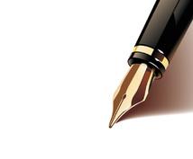 いろんなジャンルの記事・原稿・台本書きますます 軽い文章も重い文体も、バラエティも報道も全てお任せ下さい!