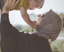 子育ての悩みを幸せの種に変えるヒントをお伝えします 子育ての悩みをどう捉えるかでより幸せな時間を過ごせます。
