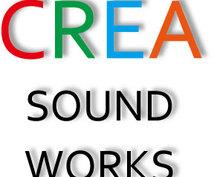 音声加工、楽器追加、バイノーラル制作承ります ホームビデオなど、あなたの思い出や作品が生まれ変わります。