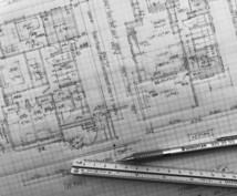 現役建築士が『夢のマイホームプラン』作成します 経験豊富な現役建築士がご希望に合わせて一からプラン作成します
