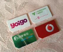 海外でのデータ通信や現地SIMカードの買い方・使い方のご相談にのります。