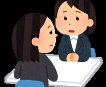 自己推薦文や面接・課題プレゼンの添削します 単なる課題作文から、「会ってみたい」と思わせる文章に!