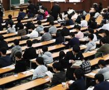 成績の上げ方、受験校の相談、受験の悩み受けつけます 現在国公立大学医学部に通っている大学生です勉強法教えます!