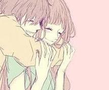 恋愛相談にのり、最善策を一緒に考えます 片思いの悩み、彼氏との悩みなどなんでも相談してください!