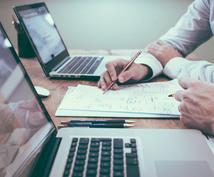 ISO9001に関するご相談、なんでも受け付けます ISOって何?どういうこと?あなたに合った最適回答をします!