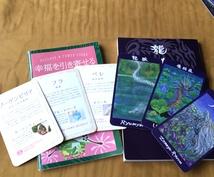 龍神カードとマナカードにてメッセージをお届けます 龍神様とパワーストーンのメッセージをあなたに