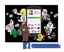 LINEクリエイターズスタンプ拡散★「Facebook」