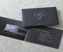 セゾンアメックスプラチナカード・インビテーション「至高の輝きを放つ最高級カードのご招待」