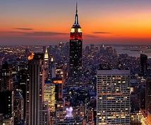 小、中学生から大人まで「使える英会話」教えます ECCジュニアとニューヨーク滞在17年の経験を活かした英会話