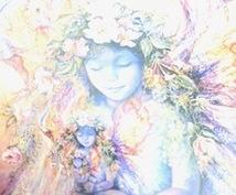 天使・妖精からメッセージ頂きます 今どんなことをしたらよい方向に進むかな?
