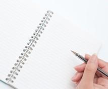 看護学校受験の願書、小論文の添削します 受かる願書、小論文書けるようにします!