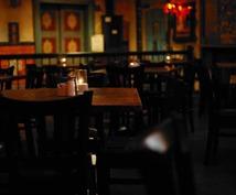 【ポジカフェ】深く考えすぎる方へ、ポジティブに考えられるようサポートします!!!