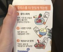 韓国人男子が韓国語教えます ハングル、日常会話 なんでも聞いてください!
