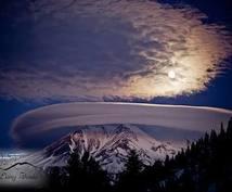 パワースポットのシャスタ山にて特別施術致します エネルギーが最大の状態で、引き寄せの施術をして欲しい方へ