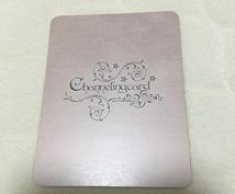 チャネリングカードで1枚引きをします 今必要なメッセージをチャネリングカードで頂きたい方へ
