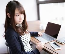 月にスマホで1万円~2万円稼ぐ特別モニター募集!! しかも参加するとある得な情報が貰える!