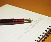 文章の添削&コメントします 文章に自信がない方へ。受験、就活、小説など、柔軟に対応可能