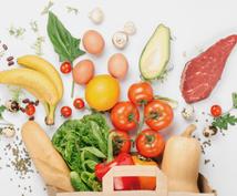 お食事を管理栄養士が栄養面からアドバイス致します ダイエットサポート 本気で痩せたい方