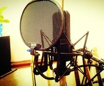 自信なくても大丈夫!歌ってみた等のミックス承ります 自分の歌声や楽曲をCDのような音質にしたい方!
