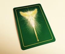 心身の癒しに☆「アスクレピオスの杖」伝授します 自分と大切な人に使えるエネルギー。オラクルメッセージつき★