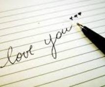メール•手紙•文章 が 「相手にきちんと伝わるか」をチェックします!