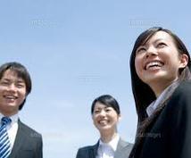 正社員に成れる方法教えます 迷える派遣やバイト、パートの方へ
