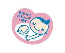 妊娠中の方へ。産後1年のわたしが、本当に役に立つリアルな出産&子育て準備、お伝えします!!