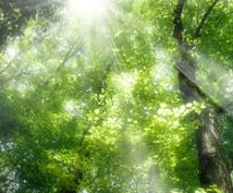 状況が好転するお手伝いをします 好転スピリチュアル運命は変えられます。