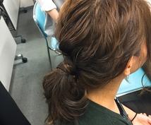 元美容師が髪の毛についてお答えします *ヘアケアでお悩みの方、ヘアアレンジについて知りたい方へ*