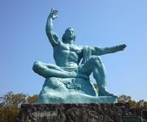 長崎旅行#現地人が長崎の楽しみ方をお伝えします 計画している長崎旅行がもっと楽しくなるように提案いたします!