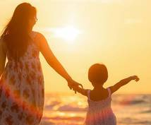 小さなお子さんとの関わり方のご相談にのります 小さい頃からの信頼関係のおかげで良好な親子関係を確立してます