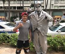 本日限定フィリピン流英会話で外国人の親友ができます 日本の英語で何度も挫折した英会話ビギナー向け生涯全力サポート