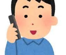 現役文系国立大学生が電話で受験相談致します 【全受験生おすすめ!】【受験指導経験豊富!】