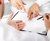 事業計画(簡易版)のサンプルデータをPDFでご提供致します。