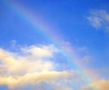 必殺!開運・解放~言霊編 これで貴方は幸福と解放を手に入れられます。