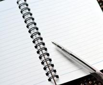 【即日対応も可】履歴書や職務経歴書、プロフィールや志望動機の添削&作成お手伝いします!!