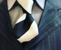 カッコ良いスーツの着方教えます アパレル歴15年のオーダーフィッターがカウンセリング致します