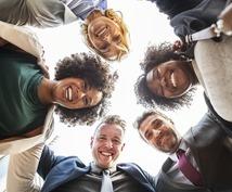 入社前から入社後のマインドセットの強化を支援します 自分の持ち味と価値観を活かしながら信用と信頼を手に入れて
