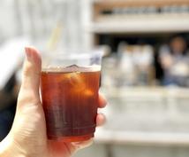 東京、埼玉のスペシャルティコーヒーのお店教えます 浅煎りのスペシャルティコーヒーが飲めるお店をお探しの方向け!