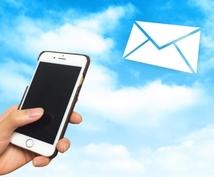 愛の郵便局リピート窓口♦お手紙を再送します 2通目以降のご依頼される方はこちらまで。