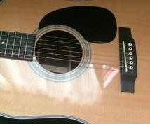 あなたのメロディーをシンプルなアコースティックギターアレンジにします。