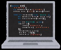 初心者向け!プログラミングをお教えします 現役理系大学生のサポート付き!一緒にプログラマーを目指せます