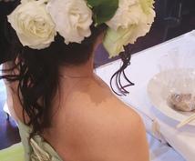 マジメ系アラサー女子の婚活支援します ★本気で結婚したい方限定!渾身の戦略的アドバイスです!