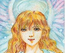 チャネリングメッセージ付き守護天使イラスト描きます 守護天使のエネルギーを込めたあなただけのヒーリングイラスト